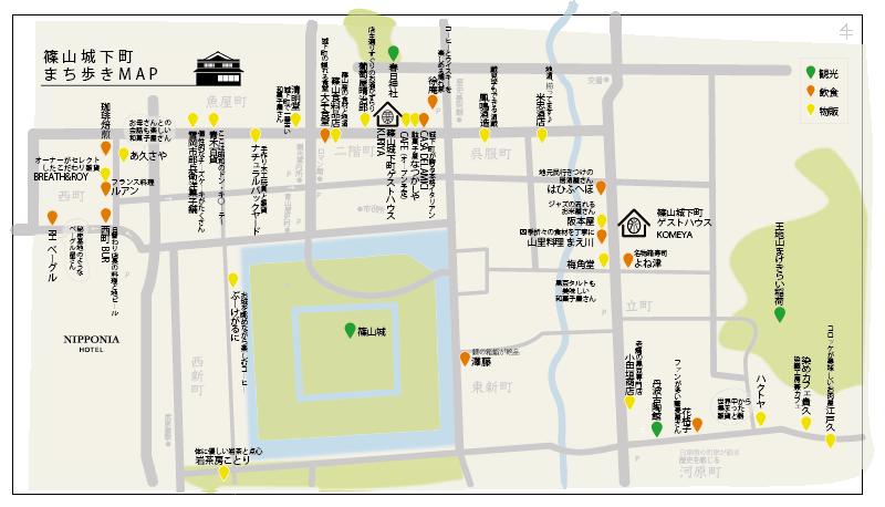 篠山城下町まち歩きマップ