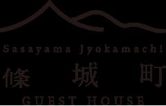 篠山城下町ゲストハウス KOMEYA KURIYA