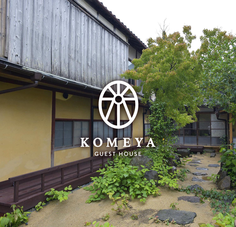 ゲストハウス 丹波篠山